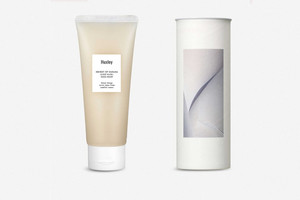 Korean skincare brand Huxley's secret Sahara sleep mask