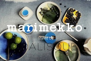 Marimekko in collaboration with Odalisque Magazine part 2
